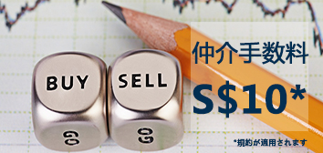Dices cubes with the words SELL BUY, pencil and financial chart.